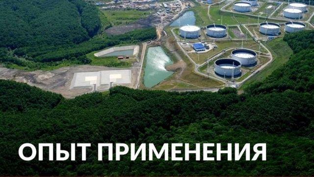 Опыт применения покрытий от ВМП: Промышленная площадка «Грушовая», г. Новороссийск