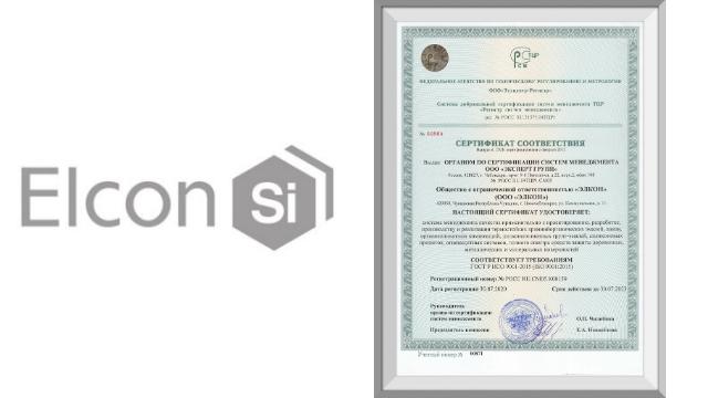 Система менеджмента качества ООО «Элкон» повторно сертифицирована на соответствие требованиям ISO 9001:2015