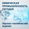 Химпром