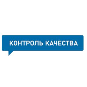 ЗАО «Контроль качества»