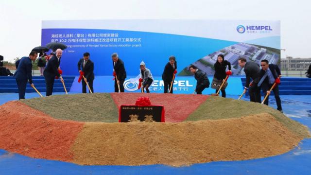 Hempel продолжает инвестировать в китайский рынок