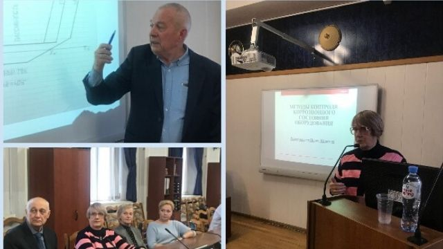 В РХТУ имени Д.И. Менделеева состоялся семинар о методах коррозионных исследований