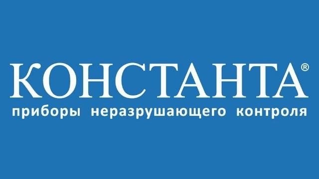 ООО «Константа»: c 24 августа будет действовать новый прайс