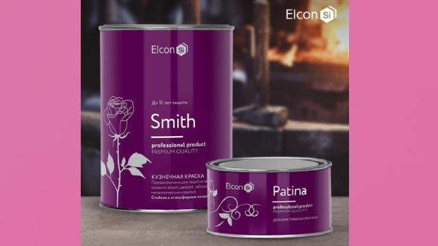 Кузнечная краска Elcon Smith для защитно-декоративной окраски металлических изделий, полученных с помощью ковки, штамповки, литья