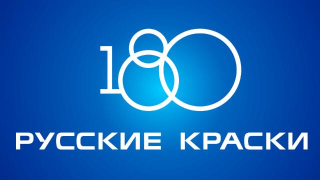«Русские краски» снова в лидерах рейтинга по качеству работы